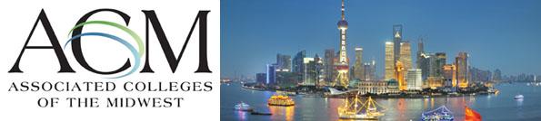Shanghai header
