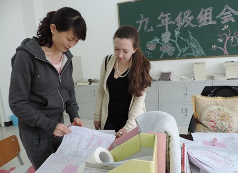 Shanghai internship