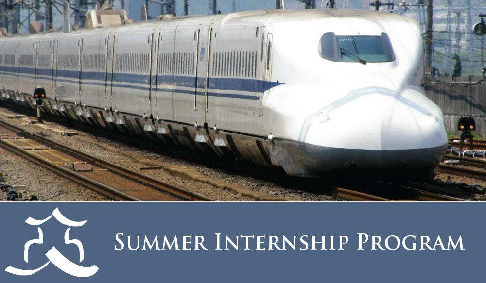 JCMU - Summer Internship