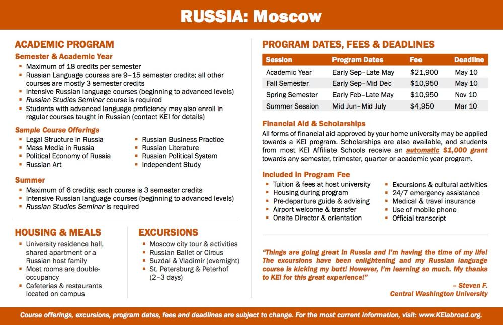 Russia Flyer 2018 (Side 2)