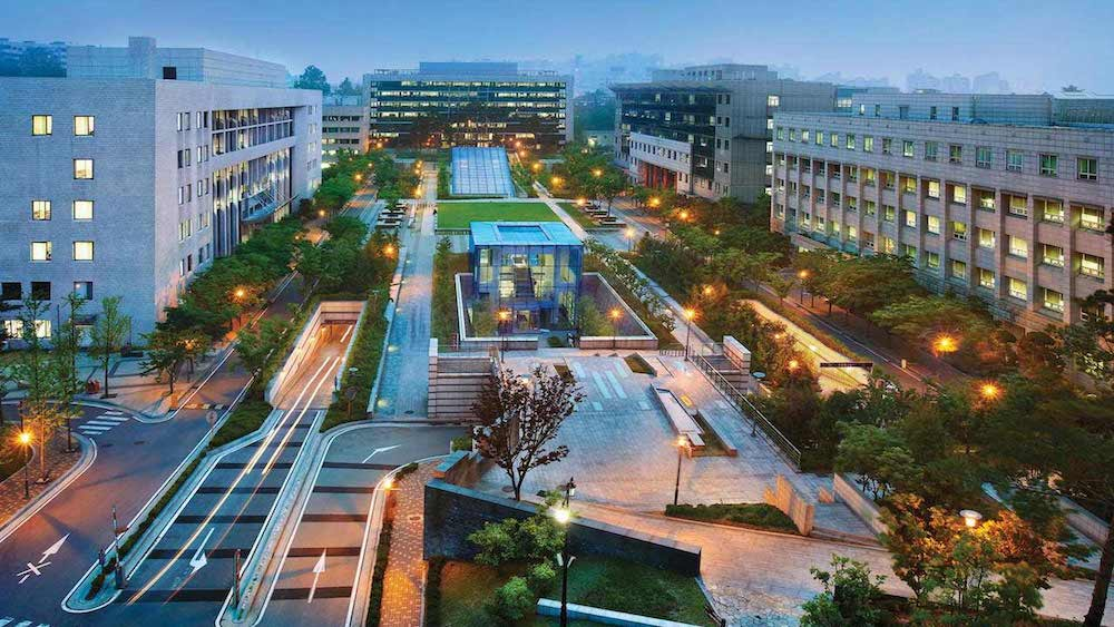 Korea University campus
