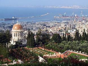 View of the University of Haifa