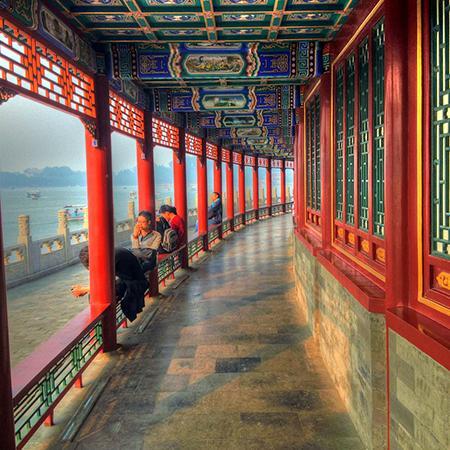 China I
