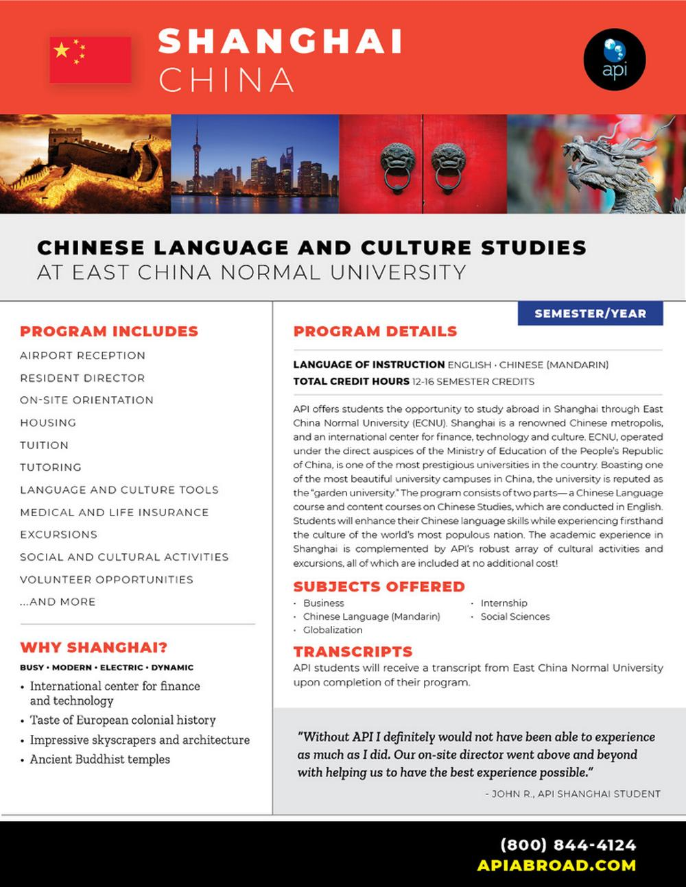 Chinese lang & Culture