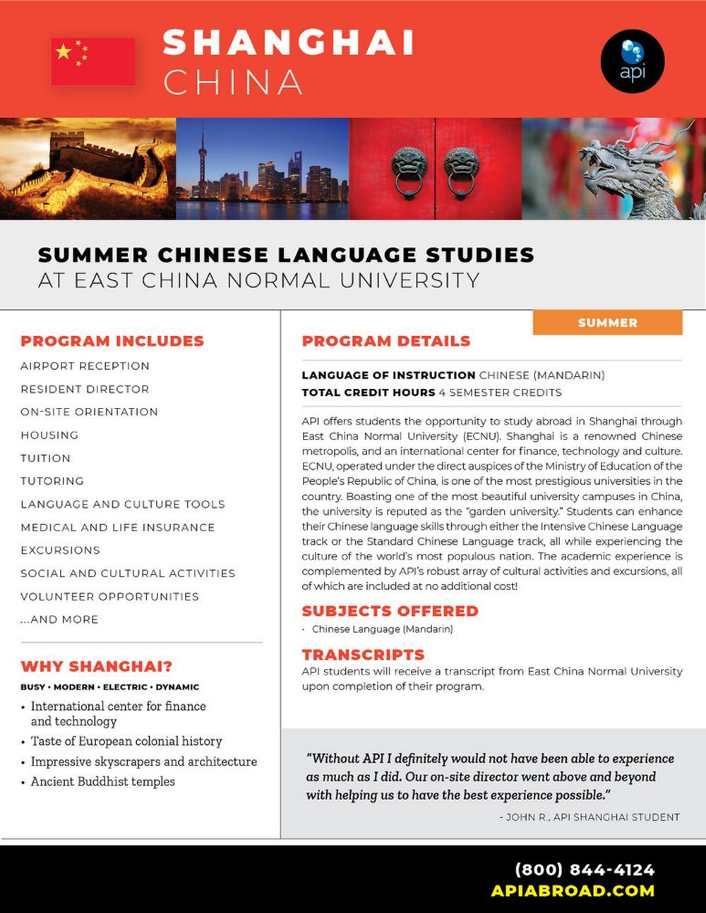 Summer China